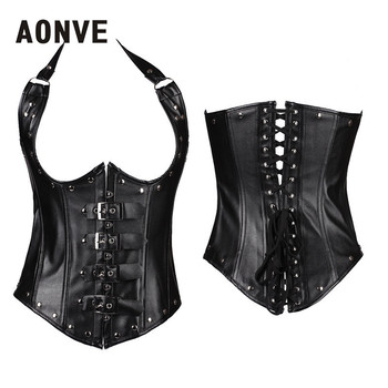 Leather Corset Steampunk Underbust Vest Gothic Studded Steel Boned Waist  Corsets and Bustiers  Modeladora 2
