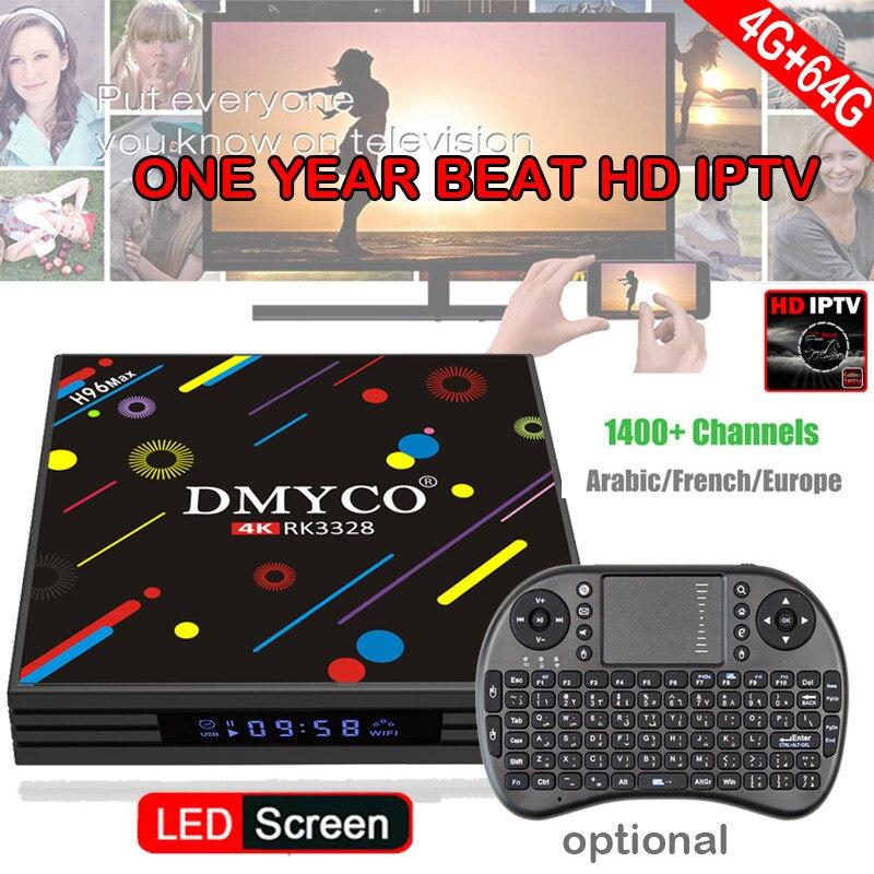 H96 MAX H2 LED Screen Android 7.1 Smart TV Box RK3328 Quad Core 4GB 64GB EMMC 2.4G/5G Dual WiFi Bluetooth USB 3.0 Media Player h26m31003gmr 4gb emmc page 3