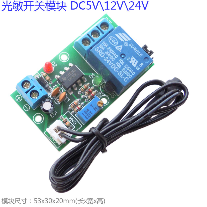 Optical switch module with photosensitive photosensitive resistance line optical sensor parts leveling sensor photoelectric switch micro optical switch weco k3 optical universal