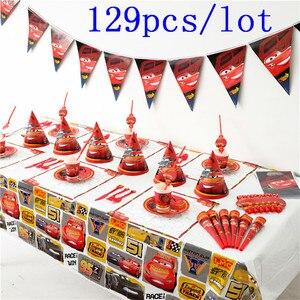 Высококачественные Disney Cars 129 шт./лот, чашка + тарелка + салфетка + рожки + баннер, детский набор для украшения на день рождения с подсветкой McQueen