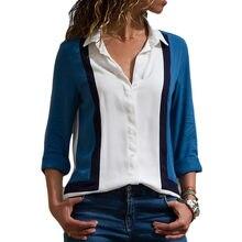 Femme Prix Colore Des Petit Achetez À Chemise Lots Kc1lFTJ