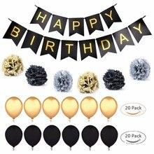 생일 축하 용지 용지 Pom Poms 꽃 공 생일 축하 배경 검은 색과 금색의 풍선 벽 장식