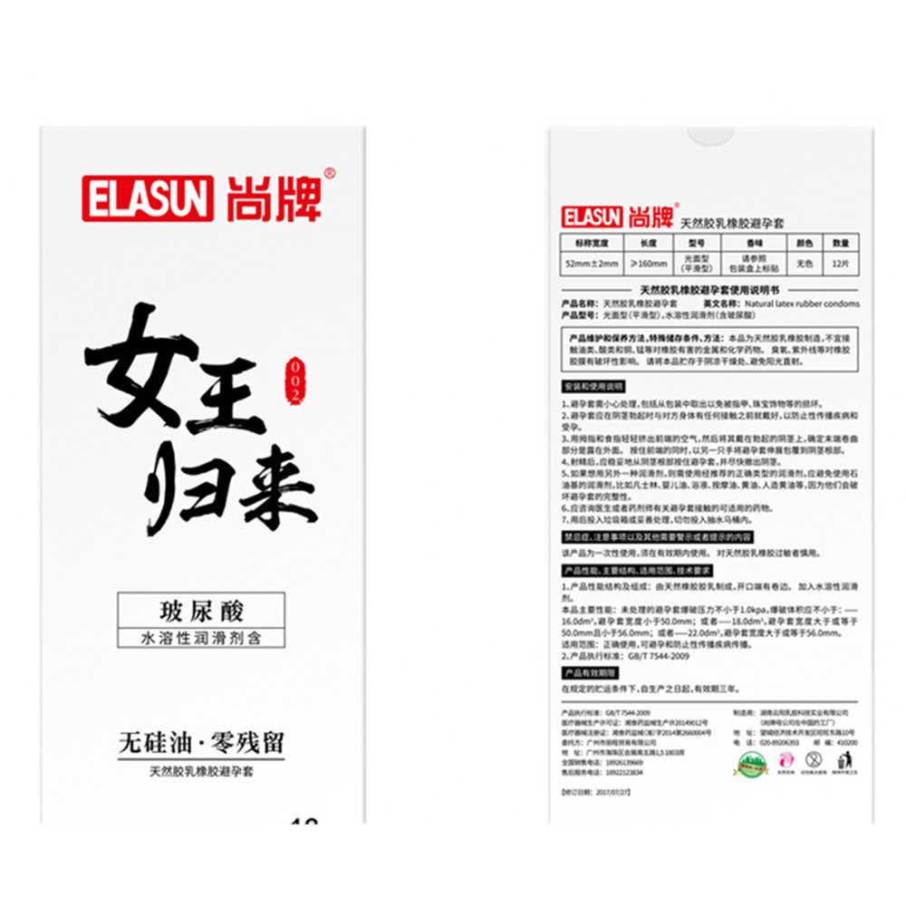 12 Pcs 002 New Acido Ialuronico Trasparente Ultra Sottile Preservativi Solubile in Acqua Naturale Preservativo in Lattice di Gomma per Gli Uomini Prodotti Del Sesso