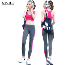 Women's Yoga Sets Bra+pants Two Pieces Breathable Fitness 3 Colors Girls' Workout Clothing Running Tops+slim Leggings Sportswear