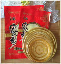 Wholesale /retail,free shipping,450-1000g  moon cake Packing bag+ tray 48-50 sets цена