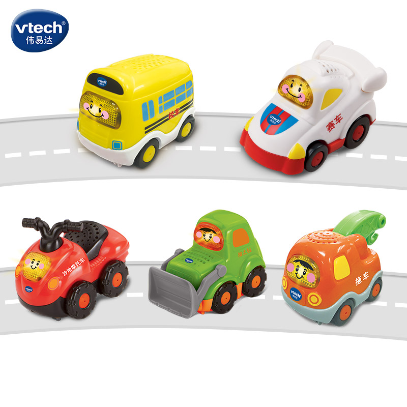 Aliexpress.com : Buy Vtech Two Generation Magic Rail Car