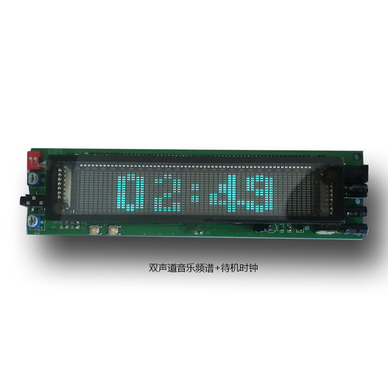 VFD Music Spectrum Band Clock DIY25 Dividing Frequency 16-level LED Screen Display Single Power Supply 12-24V Complete SetVFD Music Spectrum Band Clock DIY25 Dividing Frequency 16-level LED Screen Display Single Power Supply 12-24V Complete Set