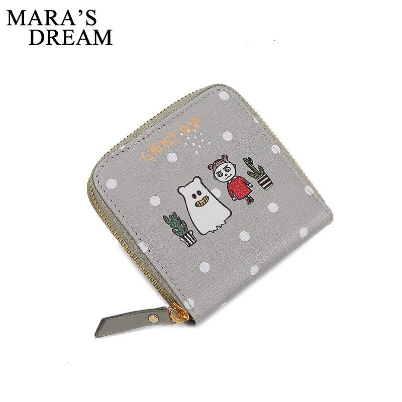 Mara's Dream women wallets brands short style purse dollar price printing designer purses card holder coin bag female 2018