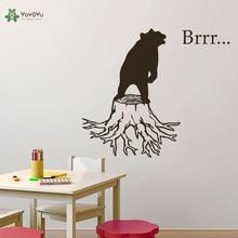 YOYOYU Wall Decal Bear Animal Vinyl Sticker Forest Kids Nursery Bedroom Home Decor Mural Poster YO434