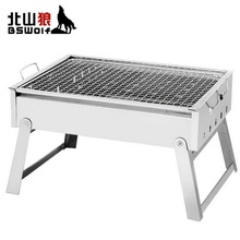 3-5 people - outdoor picnic thick stainless steel barbecue grill, portable folding grill tools