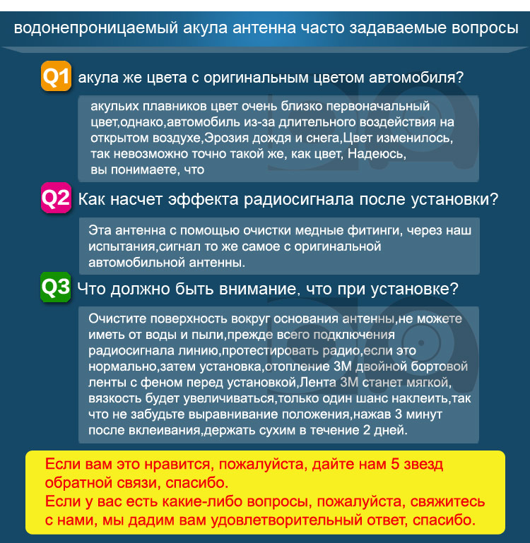 FAQ-WP-Russia_02