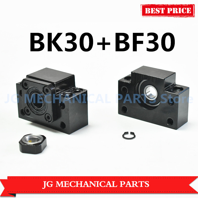 1set BK/BF30 fixed end support bearing id 30mm ballscrew end support match use for ballscrew RM4005/4010 CNC syk bf30 end support unit bf25 bf30 c3 c7 motor bracket nut housing for ballscrew sfu3205 4005