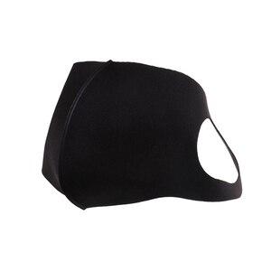 Image 2 - 1 шт., дышащая черная маска для рта в стиле K POP