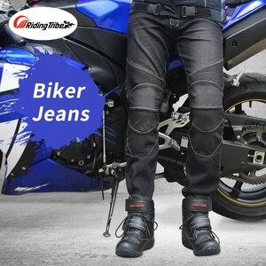 Image 1 - 乗馬部族オートバイ男性のバイカージーンズ防護服モトクロスバイクレース通気性パンツストレートズボンhp 11