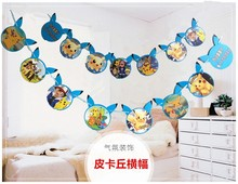 Pokemon Go theme party bunting 13flags per favors happy birthday decorations kids banner 1 banner/bag