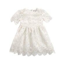 2018 Summer New Flower Girls Princess Dress Kids Baby Party Wedding Pageant Tutu Dresses