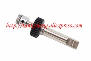 HENGLONG 3918 RC tank U.S. M1A2 ABRAMS 1/16 spare parts No.58mm power alloy gear driving shaft with bearing-upgrade