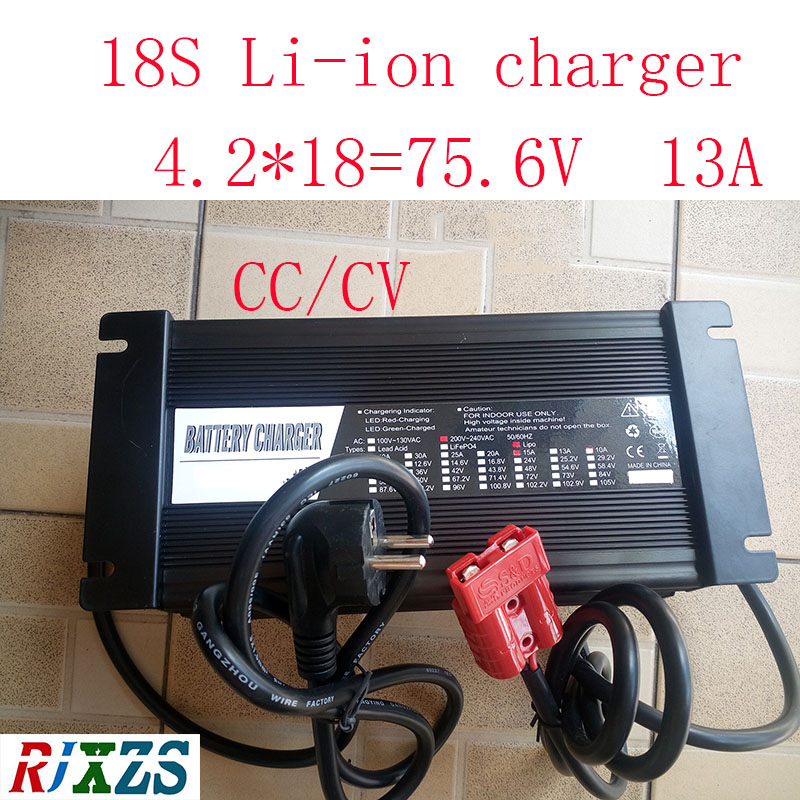 75.6 V 13A smart charger voor 18 S lipo/lithium polymeer/Ion batterij pack smart charger ondersteuning CC/CV modus 4.2 V * 18 = 75.6 V-in Opladers van Consumentenelektronica op  Groep 1