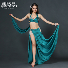 Belly Dance Skirt 2017 Rushed For Oriental Dance Costumes Woman Belly Suits Bra&skirt With Safety Pants Performance Wear Yc013