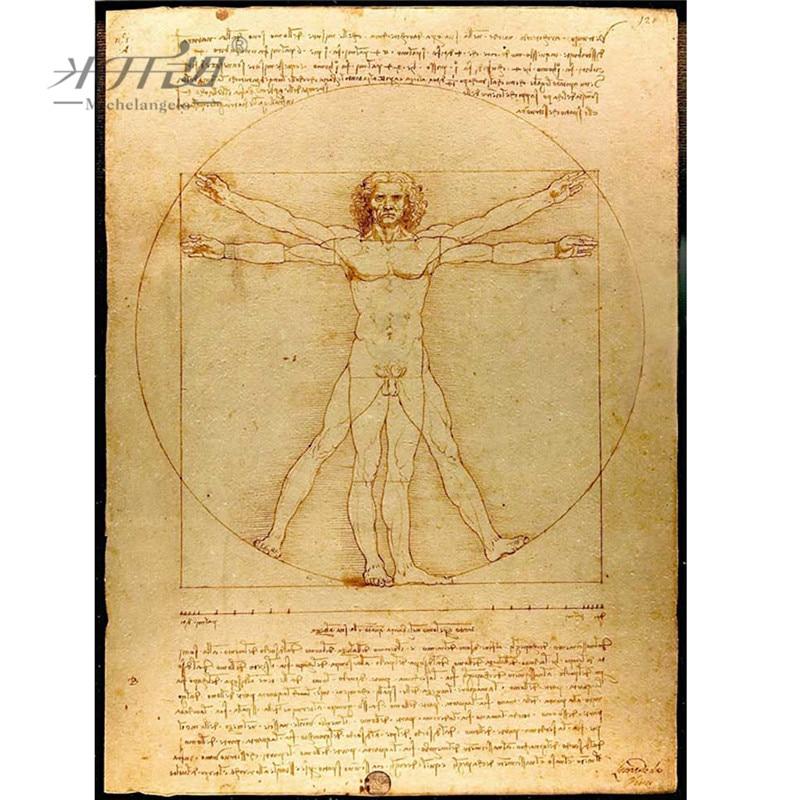 Michelangelo Wooden Jigsaw Puzzles 500 Pieces L'Uomo Vitruviano Vitruvian Man By Leonardo Da Vinci DIY Educational Toy Painting