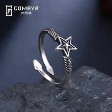 GOMAYA Antique Retro Vintage Star Ring Fine Jewelry Gift for Women Accessories 925 Sterling Silver Anel Classic Anillo Free Size
