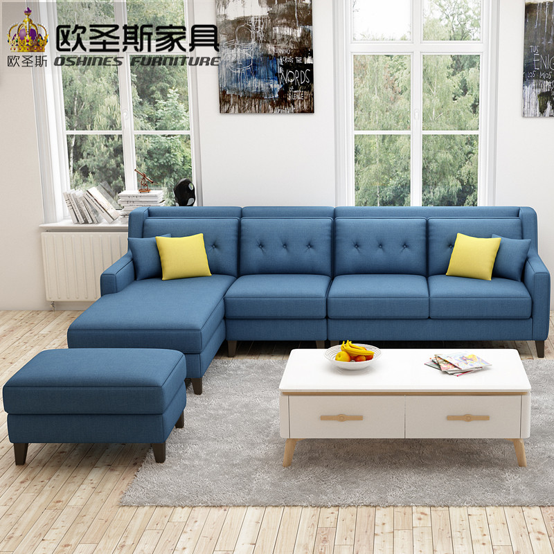 Simple Living Room Furniture: New Arrival American Style Simple Latest Design Sectional
