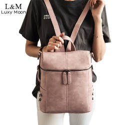 Простой стиль женский кожаный рюкзак рюкзаки для подростков обувь девочек школьные ранцы модные Винтаж сплошной черный Сумка молодежная
