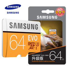 SAMSUNG Novo U3 Micro SD 256 GB/128 GB/64 GB SDXC U1 32 GB SDHC Class10 TF CF Cartão De Memória C10 Microsd Cartões de Memória Flash Livre grátis
