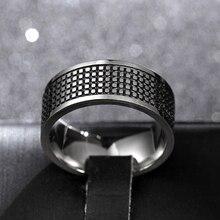 8 мм кольцо с протектором в виде шин, мужские ювелирные изделия в стиле рок-панк, винтажные вечерние ювелирные изделия из нержавеющей стали
