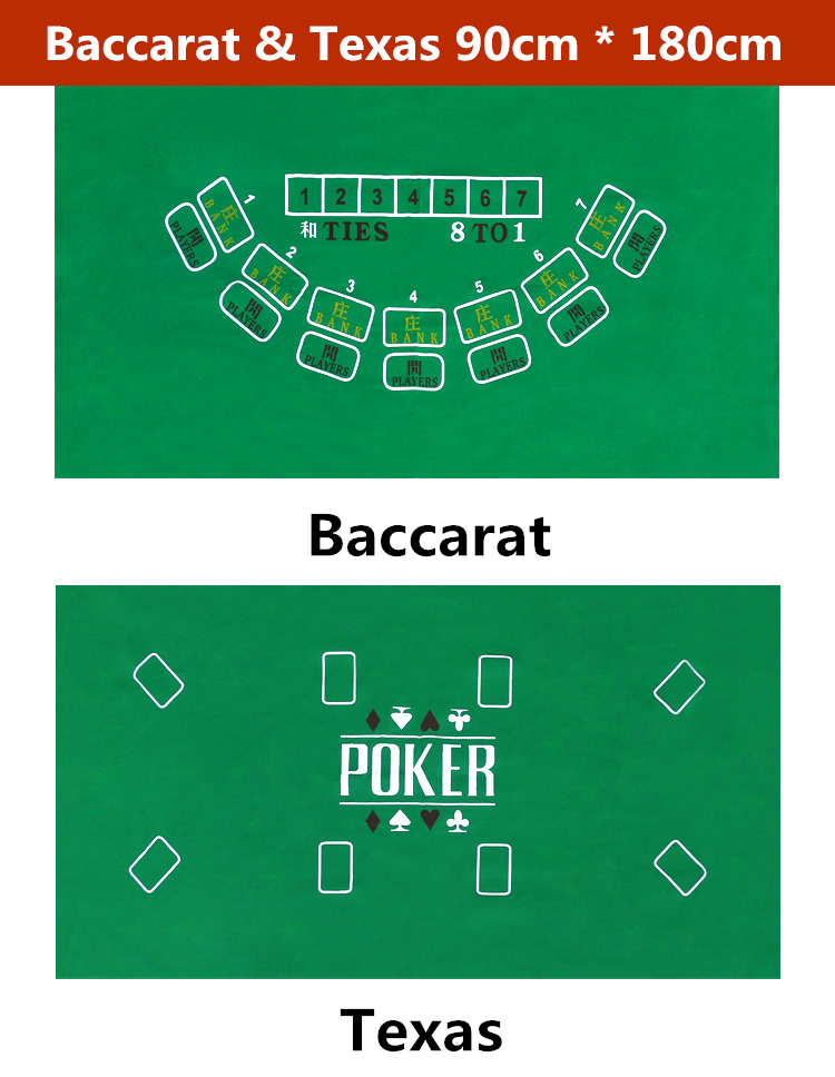 Double Side Green color Baccarat and Texas gaming tablecloth 90cm*180cm ...