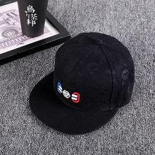 Sombreros de verano masculina moda ocio Hip Hop sombrero coreano Ma am  carta parche sombrilla 1ffc3c437df