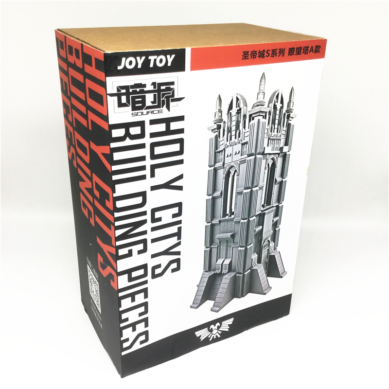 JOY TOY Ho échelle en plastique modèle kit de construction 3D puzzle militaire château bloc jouets pour noël vacances cadeau nouveau SA-031