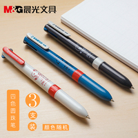 3PCS M&G Four-color Ballpoint Pen Multi-color 0.5/0.7MM Multifunction Ballpoint Pen