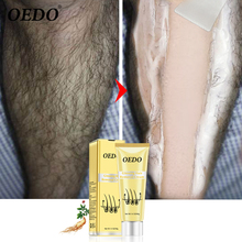 Ginseng Body Hair Removal Cream for Men and Women Hand Leg Hair Loss Depilatory