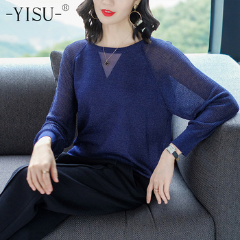 Knitted Long Sleeve Loose Female Sweaters
