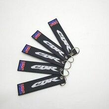 Кольцо для ключей мотоцикла, брелок с вышивкой для Honda CBR CBR600RR CBR1000RR CBR250 CBR500R 900 929 954