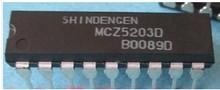 Si Тай и SH MCZ5203D DIP DIP-integrated circuit