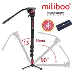 miliboo MTT704A Portable Aluminium Tripod for Professional Camera Camcorder/Video/DSLR Stand,Half Price of Manfrotto
