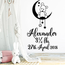 New moon Wall Stickers Home Decoration For Kids Room Living Room Home Decor Mural Poster creative dream big wall stickers vinyl waterproof home decoration for living room kids room mural poster