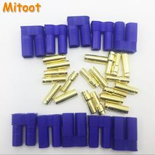 Register shipping 20 pairs lot EC3 EC5 Gold Bullet Connector Banana Plug With Housing For RC