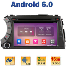 7″ Quad Core 2GB RAM 4G LTE SIM WIFI Android 6 Car DVD Multimedia Player Radio Stereo For SsangYong Kyron Actyon Sports Korando