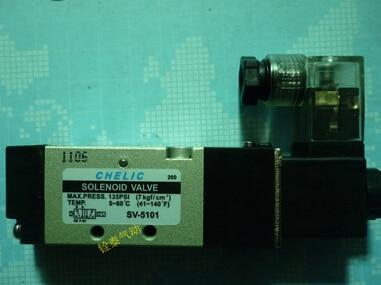Taiwan Chelic solenoid valve SV5101-L-220V taiwan chelic solenoid valve sv 6102 k ac220v