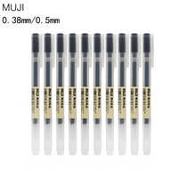 MUJI 3pcs Gel Pen Black/Blue/Red Ink Color Pens 0.5mm 0.38mm Pens School Stationary Material Escolar Kawaii Stylo Kawaii