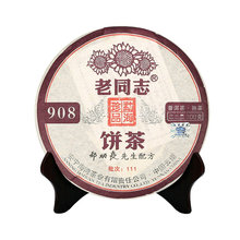 Teasaga 200g 2011 Year Khai Wan font b Tea b font Industry Aged Lao Tong Zhi