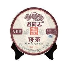 Teasaga 200g 2011 Year Khai Wan Tea Industry Aged Lao Tong Zhi Ripe Pu erh Batch 111 Model 908