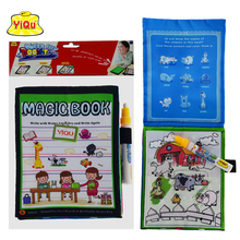 Water Coloring book Kids Animals Painting Magic Water Drawing Book Aqua Doodle cloth quiet book with 3d magic pen