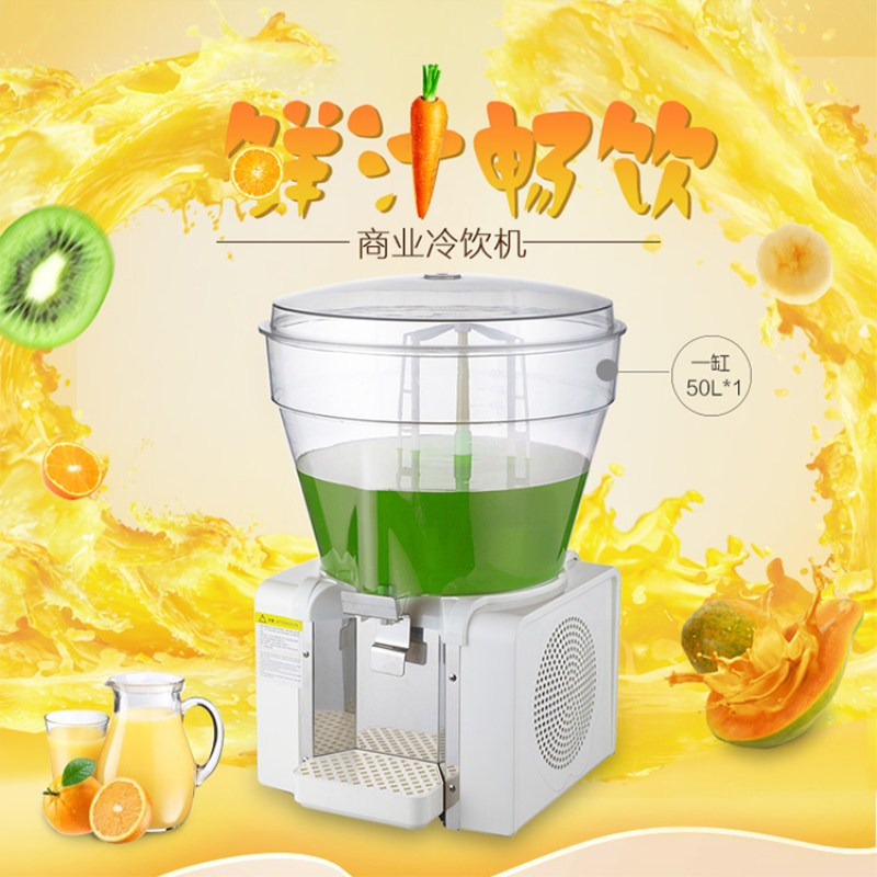 freeship single cylinder stirring blender, brand compressor Cold and hot juicer machine,fruit and vegetable juice extractor 900w fruit mixer machine vegetable superfood blender processor juicer extractor free shipping