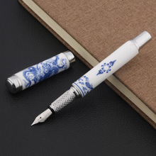 Blue and White Porcelain With Dragon Painting Trim M Fountain Pen