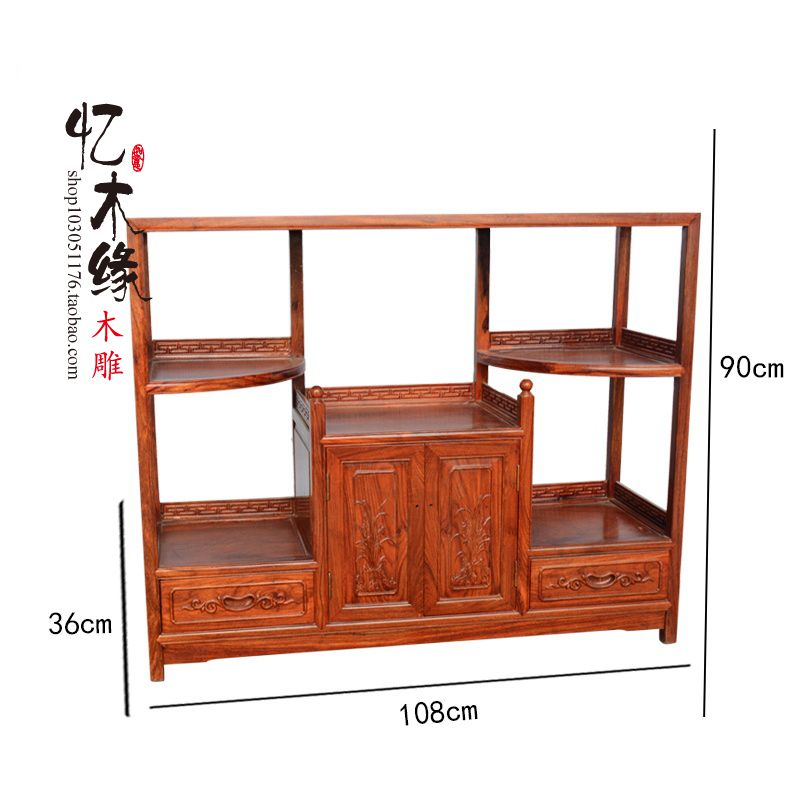 Mahogany sideboard modern Chinese antique tea cabinet wood rosewood cabinet cupboard cabinets bedroom cabinet 1pcs ph75s280 24 module simple function 50 to 600w dc dc converters in stock 100%new and original