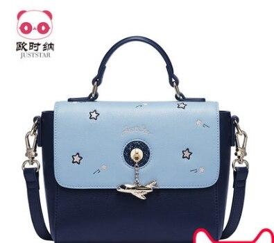 Princess sweet lolita JUSTSTAR bag Winter fashion temperament Satchel Bag Handbag all-match casual fashion printing 171608 юбка strawberry witch lolita sk